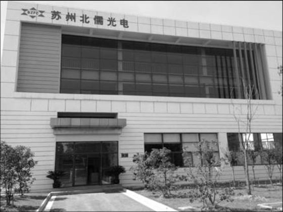 Exterior view of plant in Suzhou